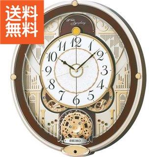 【送料無料】|セイコー 電波からくり掛時計|〈RE577B〉【140s】(bo) 内祝い お返し プレゼント 自家消費