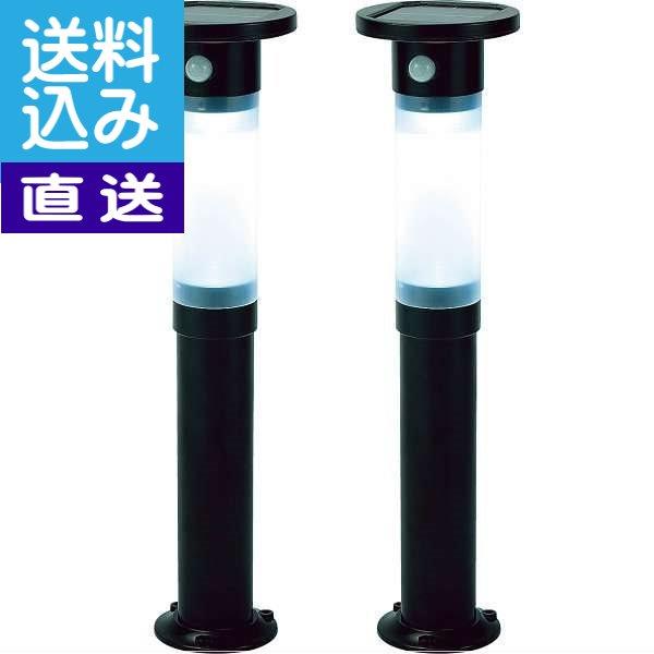 【直送 お返し/送料無料】ハイブリッド式LEDソーラーセンサーライト(60cm)2個組〈GLT150HB×2〉 内祝い お返し プレゼント ランキング(bo) 自家消費【直送 自家消費【直送】】 ギフト ランキング(bo), PET KING:1d32133b --- officewill.xsrv.jp