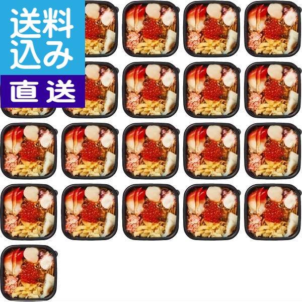 今年も話題の 【直送/送料無料】7種の具材を使った海鮮松前漬(21食)(bo) 内祝い 内祝い お返し プレゼント 自家消費【直送】 ギフト ギフト ランキング, 韓流スターSHOP ピーエスエス:c3d6b15b --- village.nogent94.com