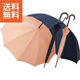 【送料無料】 職人の手作り 紳士・婦人晴雨兼用長傘セット 〈OBAR-12PST〉【140s】(bo) 内祝い お返し プレゼント 贈り物 プレゼント 成人式 成人内祝い 成人祝い ランキング
