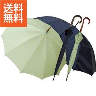 【送料無料】|職人の手作り 紳士・婦人晴雨兼用長傘セット|〈OBAR-12GST〉【140s】(bo) 内祝い お返し プレゼント 贈り物 プレゼント 成人式 成人内祝い 成人祝い ランキング