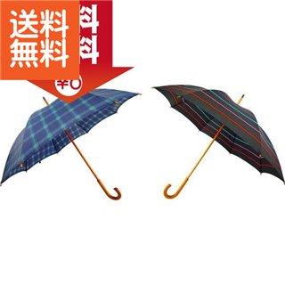 【送料無料】|日本の職人手作り 木棒手開き長傘2本セット|〈HM220C〉【140s】内祝い お返し プレゼント 贈り物 プレゼント 入学 入園 内祝い ランキング(bo)