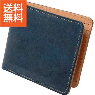 【送料無料】m,i,u,o.j ヌメ革 二つ折り財布(ブルー)〈OJ-4021〉(co) 内祝い お返し プレゼント 自家消費【60s】 お歳暮 ランキング