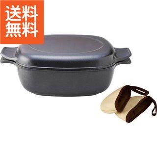 【送料無料】味わい鍋 角型鍋(24cm)〈azk-24〉(co) 内祝い お返し プレゼント 自家消費【80s】