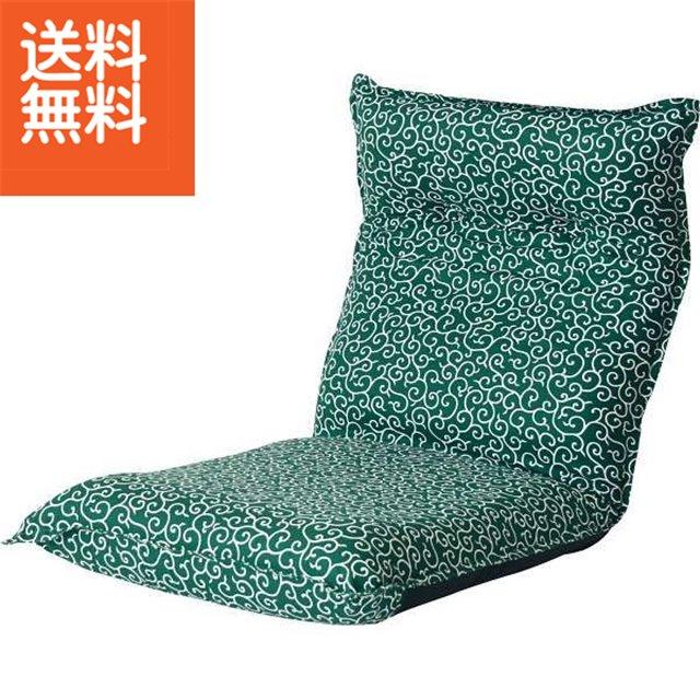 【送料無料】唐草柄低反発リクライニング座椅子(グリーン)〈ST-2001K-GR〉(co) 内祝い お返し プレゼント 自家消費【sd】 お歳暮 ランキング