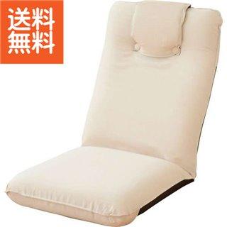 【送料無料】低反発座椅子(ヘッドレスト付)2個組(アイボリー)〈SS-1IV-2〉(co) 内祝い お返し プレゼント 自家消費【sd】 お歳暮 ランキング