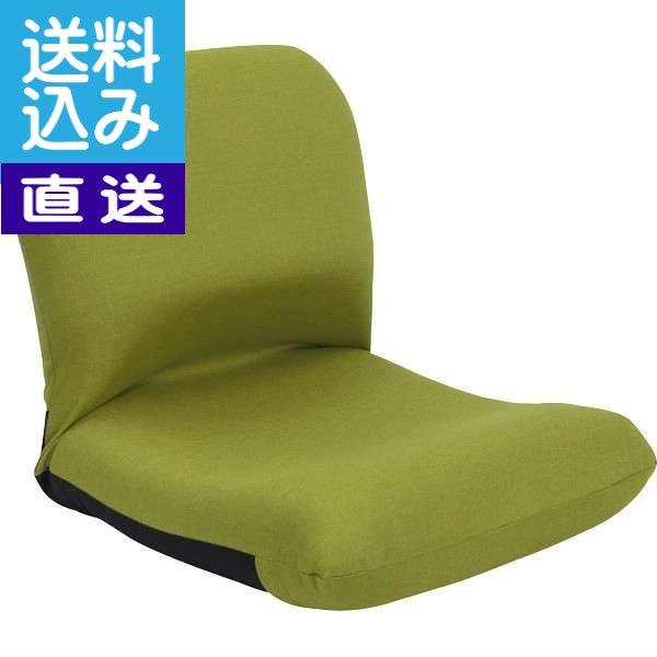 【生活応援セール】【直送/送料無料】背中を支える美姿勢座椅子(グリーン)〈背中 CBC-313 GR〉 内祝い お返し プレゼント 自家消費【直送】 成人式 成人内祝い 成人祝い ランキング(bo)