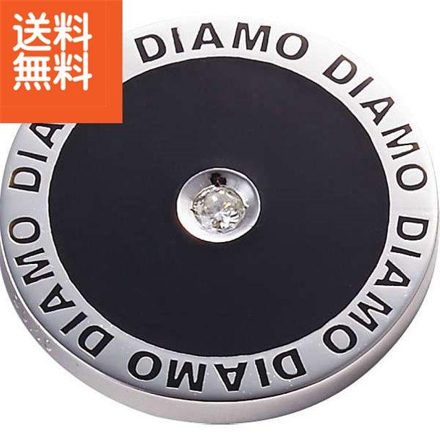 【送料無料】ディアモ ダイヤモンド入りゴルフマーカー〈DIAMOゴルフマーカー〉(co) 内祝い お返し プレゼント 自家消費【60s】