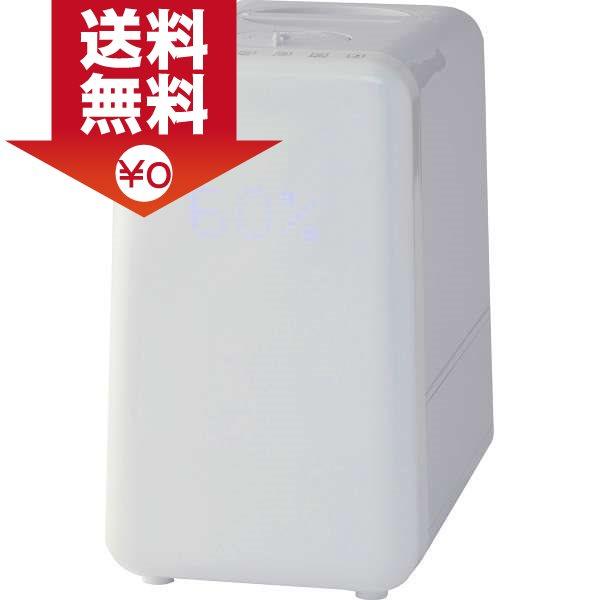 【送料無料】アルコレ ハイブリッド加湿器(ホワイト)〈ASH-603/W〉(co) 内祝い お返し プレゼント 自家消費【100s】 お歳暮 ランキング