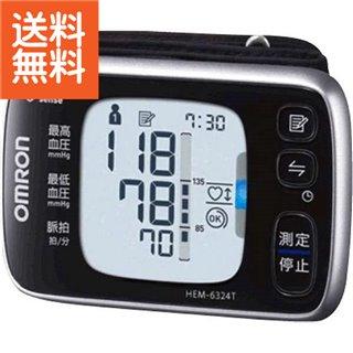 【送料無料】オムロン 手首式血圧計〈HEM-6324T〉(co) 内祝い お返し プレゼント 自家消費【60s】 ギフト ランキング