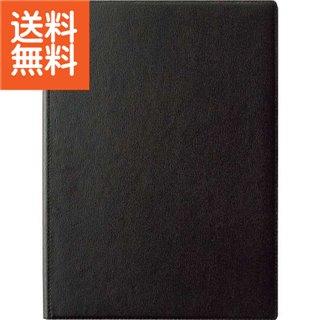 【送料無料】レポートパッド(ブラック)〈ZVP205B〉(bo) 内祝い お返し プレゼント 自家消費【80s】 ランキングss
