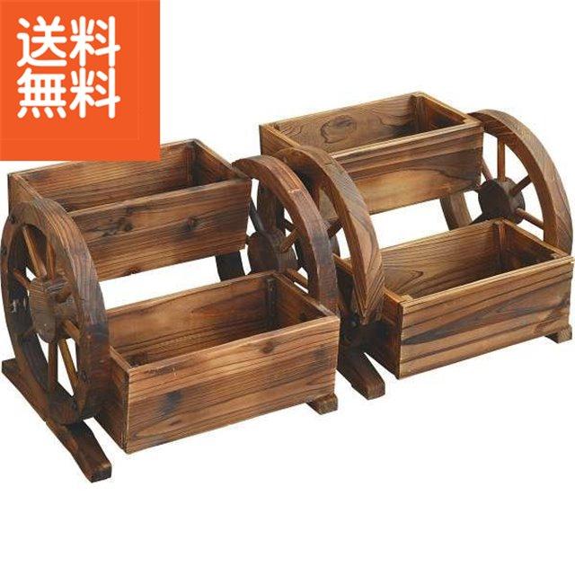【送料無料】|木製プランター花車輪2個組|〈M680〉【140s 自家消費】(bo) 内祝い プレゼント お返し お返し プレゼント 自家消費, アームズギア:5770b82e --- officewill.xsrv.jp