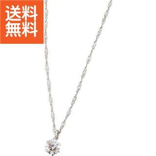 【送料無料】|プラチナ ダイヤモンドペンダント|〈4016〉【パケット便可】(bo) 母の日・父の日 プレゼント