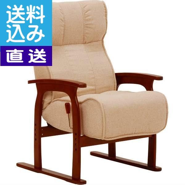 【直送/送料無料】座椅子(アイボリー)〈LZ-4303IV〉(co) 内祝い お返し プレゼント 自家消費【直送】