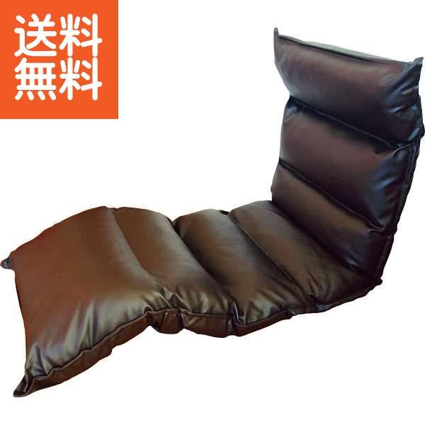 【送料無料】高反発フリーリクライニング座椅子(ブラウン)〈KPGCR-LE295BR〉(be) 内祝い お返し プレゼント 自家消費【sd】 お歳暮 ランキング