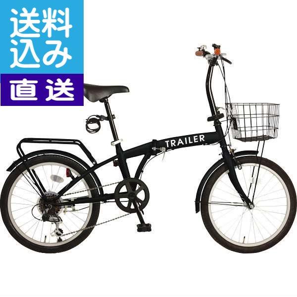 【直送/送料無料】20型折りたたみ自転車(キャリア付)(ブラック)〈GF-F20-BK〉(be) 内祝い お返し プレゼント 自家消費【直送】 お歳暮 ランキング