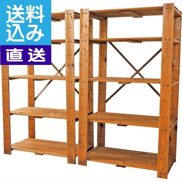 【直送/送料無料】木製ラック5段2個組(ブラウン)〈TNMR-10560BR-2P〉(ce) 内祝い お返し プレゼント 自家消費【直送】 お歳暮 ランキング