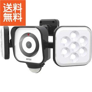 【送料無料】LEDセンサーライト防犯カメラ8W×2灯〈C-AC8160〉(be) 内祝い お返し プレゼント 自家消費【60s】 お歳暮 ランキング