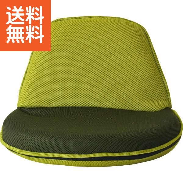 【新作からSALEアイテム等お得な商品満載】 【送料無料】持ち運びしやすい折りたたみ座椅子4個組(グリーン)〈MZ-028M-GR-4〉(be) 内祝い お返し プレゼント 自家消費【sd】 ギフト ランキング, E-スタート 773bd44d