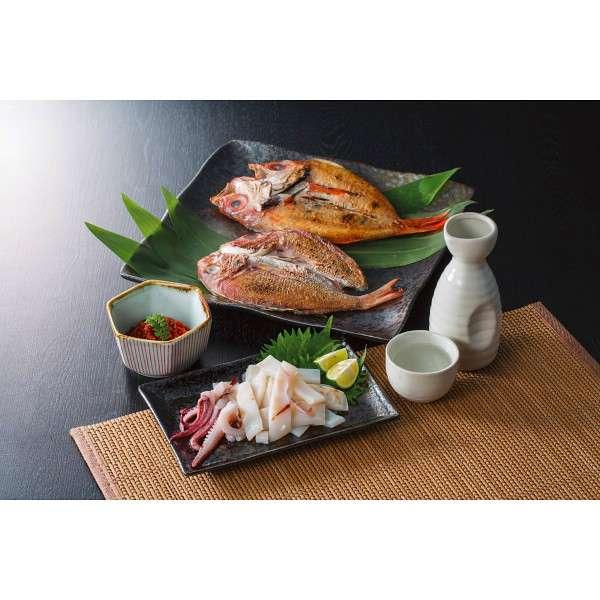 【直送/】九州 海の幸詰合せ 内祝い お返し プレゼント 自家消費【直送】 ギフト ランキング(bo)