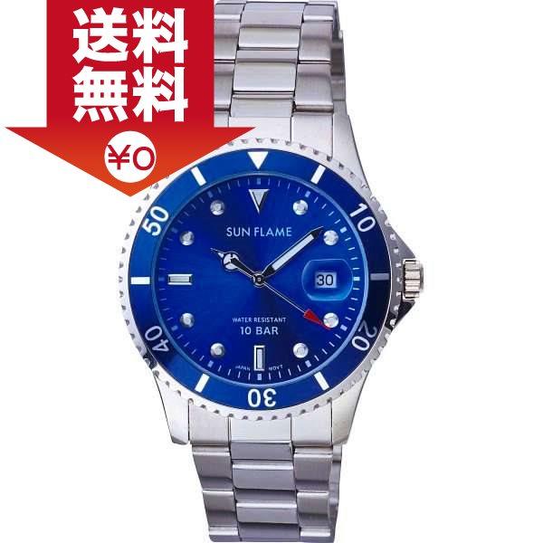 ジョルジョマレリー メンズ腕時計〈GMG‐016〉(ao) 内祝い お返し プレゼント 自家消費【60s】 ギフト ランキング