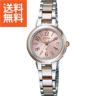 【送料無料】|シチズン クロスシー レディース電波腕時計|〈ES8034-57W〉【60s】内祝い お返し プレゼント 贈り物 プレゼント 入学 入園 内祝い ランキング(ae)