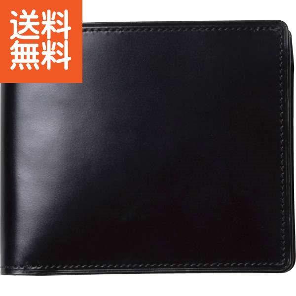 【送料無料】コードバン折財布〈S-NOM153102BK〉(be) 内祝い お返し プレゼント 自家消費【60s】 お歳暮 ランキング
