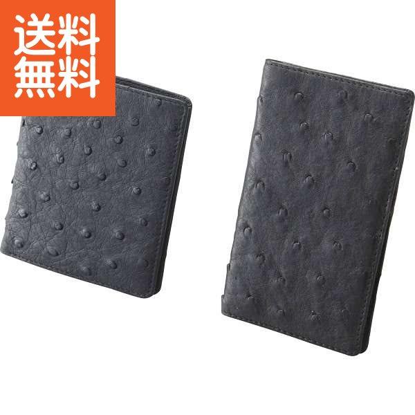 【送料無料】財布&カードケースセット(ブラック)〈SET-NO1401BK〉(be) 内祝い お返し プレゼント 自家消費【60s】