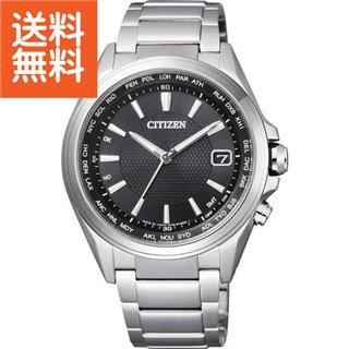 |シチズン アテッサ メンズ電波腕時計|〈CB1070−56E〉【60s】(ao) 内祝い お返し プレゼント 自家消費