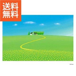 【送料無料】葉祥明「Highlandscape」〈A4_81ハイランド〉(be) 内祝い お返し プレゼント 自家消費【sd】