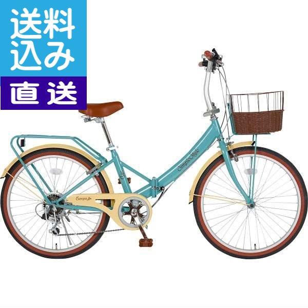 【直送/送料無料】シンプルスタイル 24型 低床フレーム折りたたみ自転車〈SS-LD246RBS+PB-R8〉(co) 内祝い お返し プレゼント 自家消費【直送】 ギフト ランキング