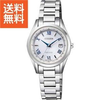 【送料無料】|シチズン エクシード レディース電波腕時計|〈ES9370-62A〉【60s】(ae) 内祝い お返し プレゼント 自家消費