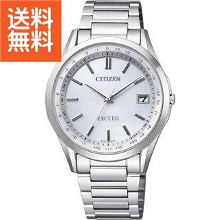 【送料無料】シチズン ダイレクトフライト メンズ電波腕時計〈CB1110-53A〉(ae) 内祝い お返し プレゼント 自家消費【60s】