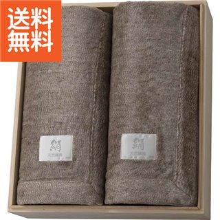 【送料無料】|シルク毛布(毛羽部分)2枚セット 桐箱入|〈SL-100〉【140s】(bo) 内祝い お返し プレゼント 自家消費