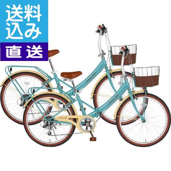 【直送/送料無料】シンプルスタイル 24型低床フレーム折りたたみ自転車  2台組〈SS-LD246RBS+PBR8[×2]〉(co) 内祝い お返し プレゼント 自家消費【直送】 成人内祝い 成人祝い ランキング
