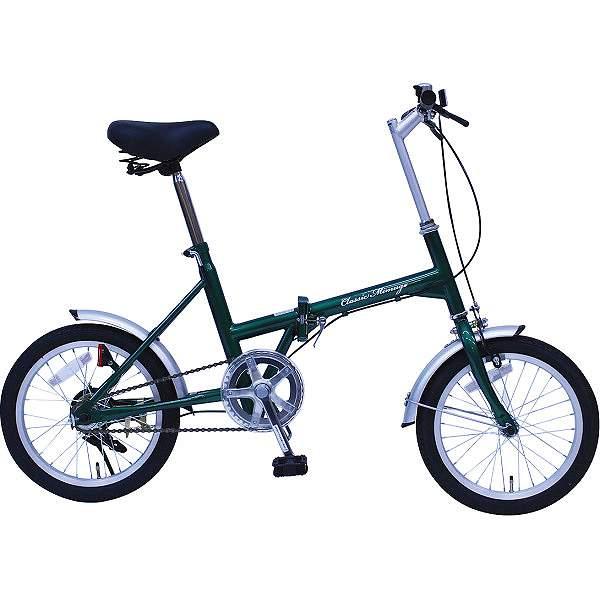 【直送/送料込み】クラシックミムゴ16型折りたたみ自転車 〈MG-CM16G〉【直送】(be)