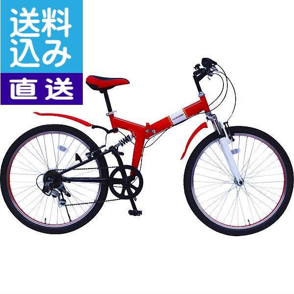 【生活応援セール】【直送/送料込み】フィールドチャンプ 26型折りたたみ自転車 〈MG-FCP266E〉【直送】(be)