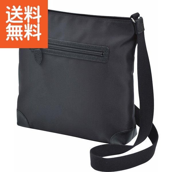 【送料無料】良品工房 日本製ナイロン手作りショルダーバッグ〈B1110ー117B〉 ショルダーバッグ/プレゼント 贈り物 自分への贈り物 [WーF](co)
