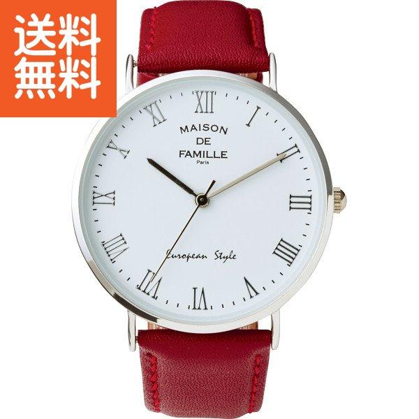 【送料無料】メゾン・ドゥ・ファミーユ レディース腕時計≪レッド≫〈MA-103LR〉 ギフトセット/プレゼント 贈り物 自分への贈り物 [W-F](ce)