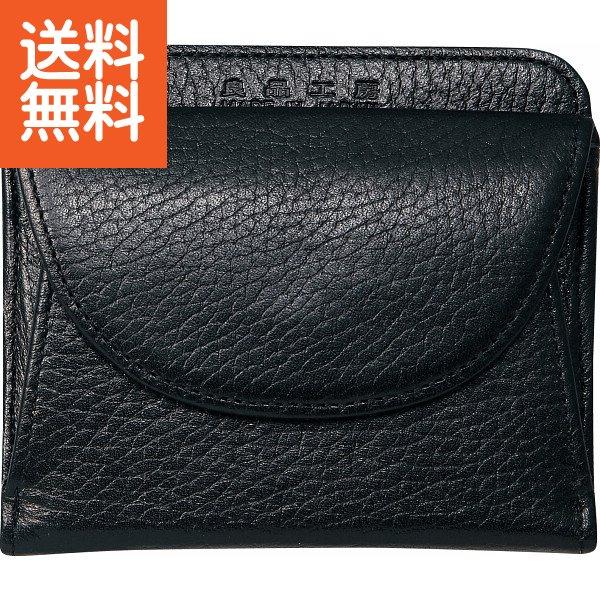 【送料無料】良品工房 日本製牛革二つ折財布≪ブラック≫〈B0110-201B〉 ギフトセット/プレゼント 贈り物 自分への贈り物 [W-F](be)