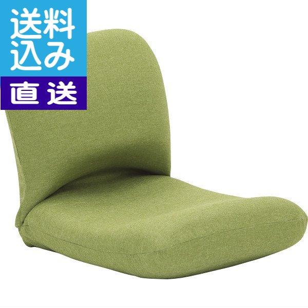 【生活応援セール】【送料込み/直送】背中を支える美姿勢座椅子≪グリーン≫〈背中3 GR〉 座椅子/プレゼント 贈り物 自分への贈り物 [W-F](co)