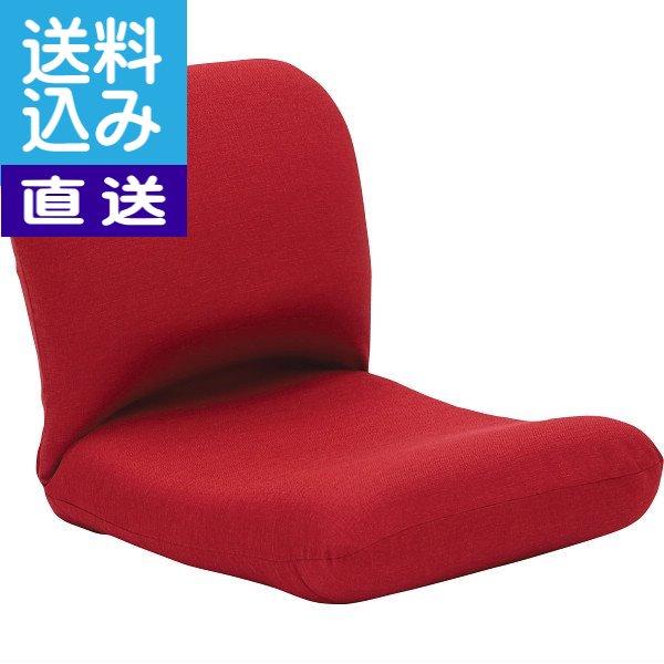【生活応援セール】【送料込み/直送】背中を支える美姿勢座椅子≪レッド≫〈背中3 RE〉 座椅子/プレゼント 贈り物 自分への贈り物 [W-F](ce)
