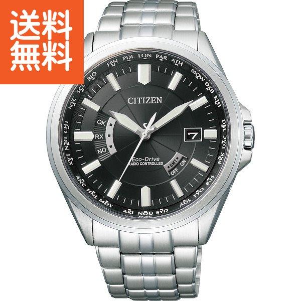 【送料無料】シチズン メンズ電波腕時計≪ブラック≫〈CB0011-69E〉 ギフトセット/プレゼント 贈り物 自分への贈り物 [W-F](be)