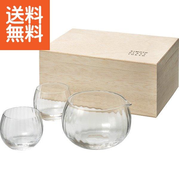 【送料無料】MAI 酒器揃え(木箱入)〈MA01B/S/SET〉 日本酒・冷酒/出産内祝い 内祝い お返し 快気祝い 新築内祝い 引き出物 法事 香典返し [W-SO](co)