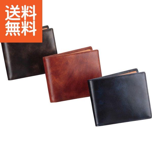 【送料無料】スノビスト ミュージアムカーフ二つ折り財布≪ネイビー≫〈12400004〉 ギフトセット/プレゼント 贈り物 自分への贈り物 [W-N](ae)