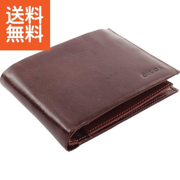 【送料無料】イタリア製ガビアーノレザー二つ折り財布≪ブラウン≫〈15600002〉 ギフトセット/プレゼント 贈り物 自分への贈り物 [W-TE](ae)