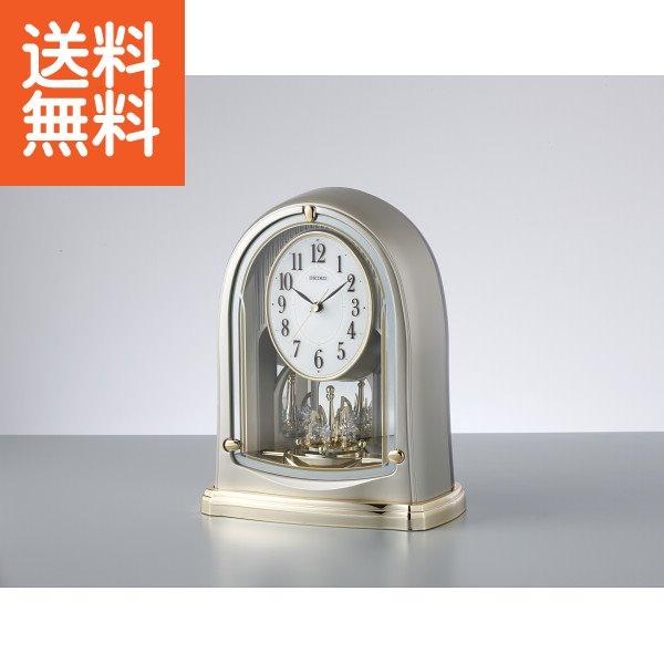 【生活応援セール】【送料無料】セイコー 電波置時計〈BY241G〉 置き時計/出産内祝い 内祝い お返し 快気祝い 新築内祝い 引き出物 法事 香典返し [WーF](bo)