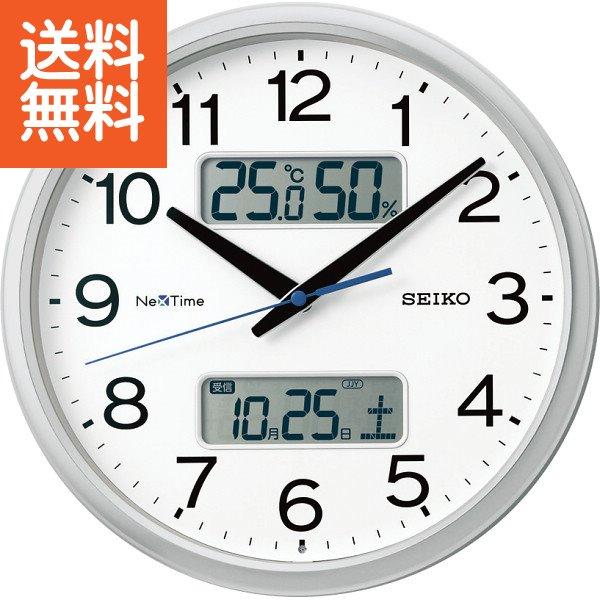 【生活応援セール】【送料無料】セイコー ハイブリッド電波掛時計〈ZS251S〉 掛け時計/出産内祝い 内祝い お返し 快気祝い 新築内祝い 引き出物 法事 香典返し [WーF](bo)