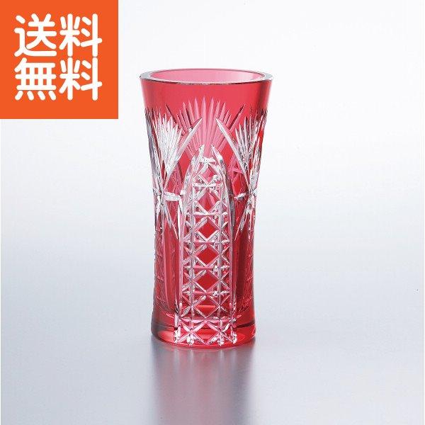 【送料無料】KAGAMI 江戸切子 花瓶〈F308‐2672‐CAU〉 花瓶/出産内祝い 内祝い お返し 快気祝い 新築内祝い 引き出物 法事 香典返し [WーSO](ae)