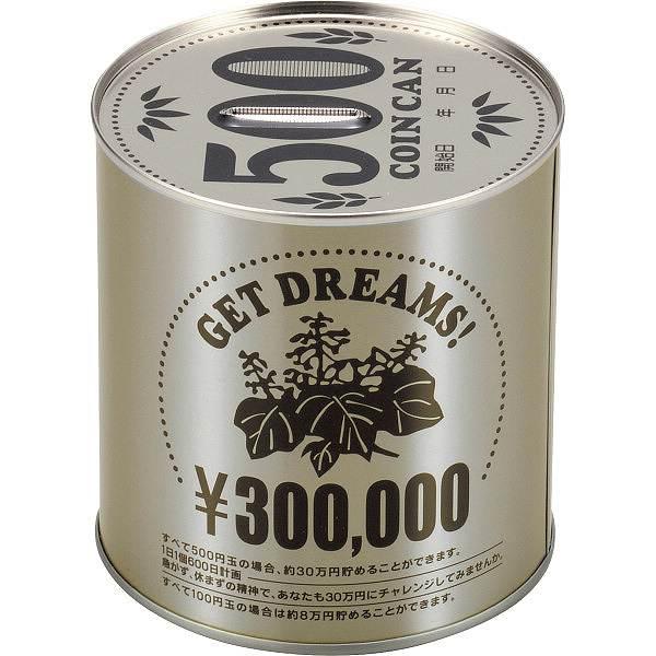 60個一括/送料無料 30万円コインバンク〈KB30CB-G〉/ゴールド|ギフトセット|販売促進商品 販促 景品 イベント用品 法人ギフト 賞品 低額ギフト